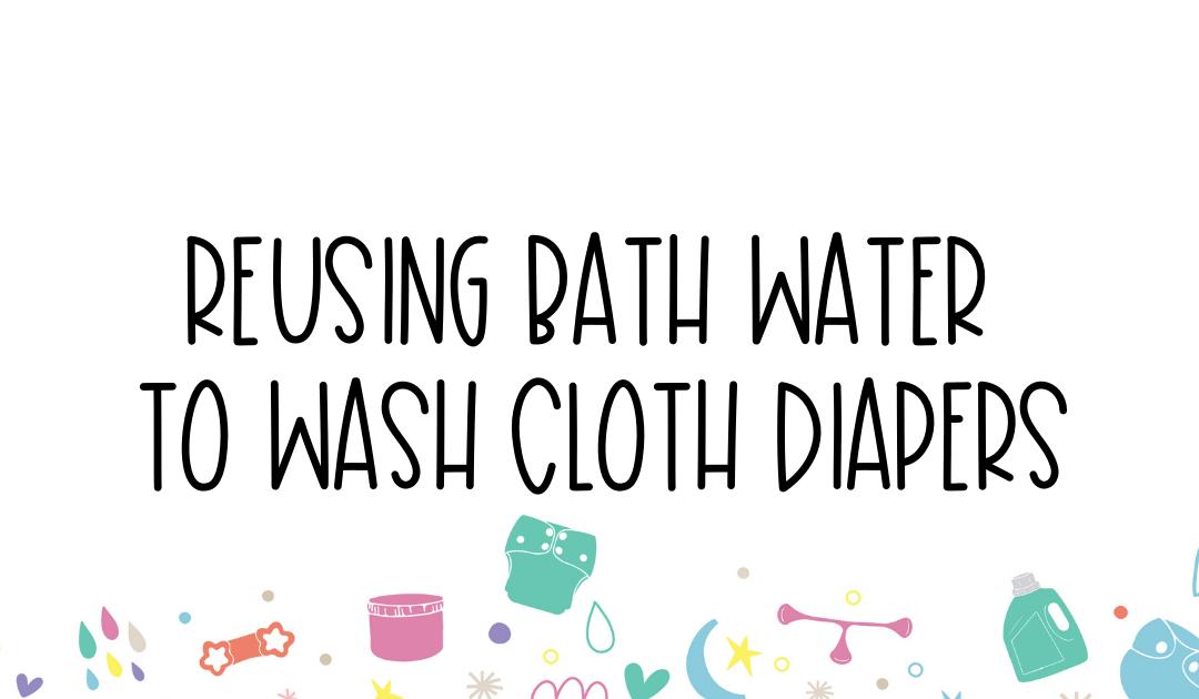 Jessica's Wash Routine